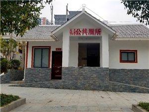 正规博彩官方网址迎来了革命化的公厕改造和增设工作。