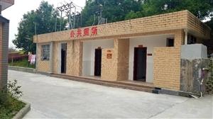 来凤迎来了革命化的公厕改造和增设工作。