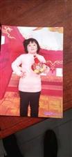 李玥瑶,天蓝衣服。红色裤子。黑鞋,7岁2018年11月4号再南街玫瑰之约这块走失,如有看到者,请联系