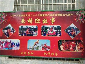 9月28日寻乌南桥迎故事,每年观看人可不少,特设临时停车位请停放好车辆喔!