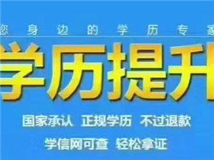 西安交通大学2019年春季报名李老师18710568430【微信同】