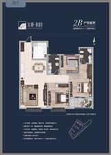 空中别墅降临蓝田县文姬路,欢迎您前来品鉴。