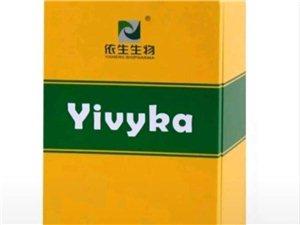 我��的免疫抗癌�物-yivyka,有效的清除�w�劝┘�胞,�]有任何毒副作用。�w�让庖呒�胞激活��法作