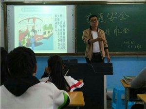 """贵州从江:贯洞中学开展""""交通安全,铭记于心""""主题班会课"""