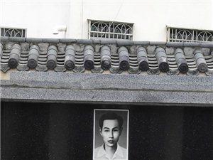 参观海南省爱国主义教肓基地王文明烈士纪念园掠影1985年,琼海县(今为琼海市)人民