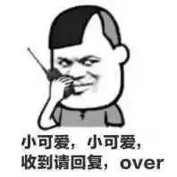 """小学老师正教给学生们要讲卫生。老师:""""同学们,你们知道医生为什么都戴着口罩吗?""""小明:""""我知道,"""