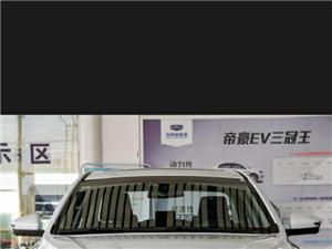 京东汽车商城