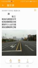 青岛的深圳路