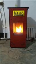 真火欧式壁炉