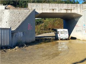 金沙国际娱乐官网这条主干公路严重损害了部门的公信力!