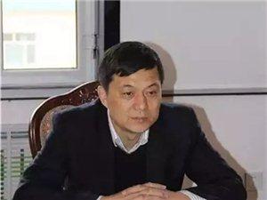 哈尔滨大火后续:太阳岛风景区管理局局长等3人落马。