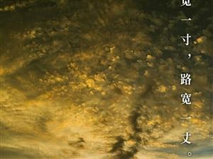人生路上常有风雨,凡事需要坚强不屈。世间不如意是常有之事,能对你百依百顺的人,能让你完全如愿以偿的事