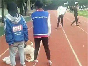 自贡盐滩中学疑似发生校园暴力欺凌事件