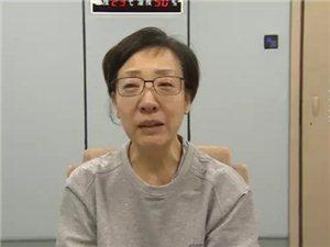 原福彩中心女主任落马细节曝光:被约谈14次仍无动于衷,
