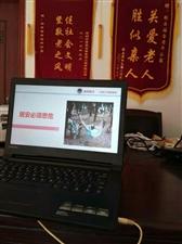 新县福音老年公寓开展2019年度安全培训和消防应急演练