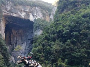 重庆龙水峡地缝~