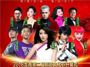 今年的澳门太阳城平台旅游文化节晚会在新的体育中心,还邀请了这些明星!!