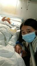 一场意外居然就这样发生了,现在他躺在病床上,医院还在催交费,他们已经走投无路了,希望大家帮多多转发,