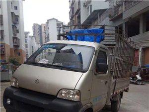 【出租】长安小货车出租,接货,拉货,搬家,跑短途,