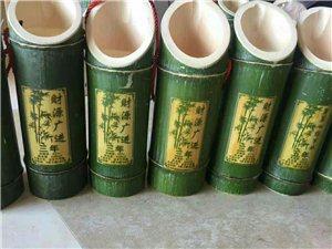 原生态竹筒酒
