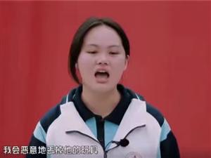18岁女孩高喊:最讨厌弟弟,台下妈妈无法接受,网友:心疼弟弟
