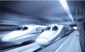 好消息!济青高铁下月正式通车,设计时速350公里