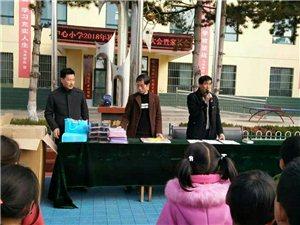 马关中心小学举行中考表彰大会