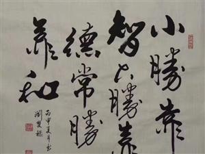 散文诗:琼海(作者:蔡时英)