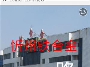 澳门龙虎斗网站铁合金厂