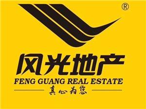 免费发布房屋出租信息