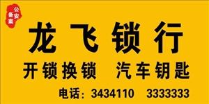 冶源���w�_�i公司��3434110
