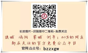 涡阳县卫计委开展学习倪新建同志先进事迹报告会