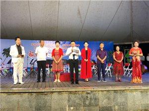 琼海新市民文化艺术联合会首场专题文艺晚会―直播琼海