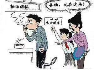 几乎每个家庭都会有这种情况??