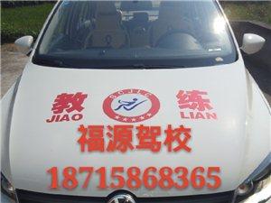 泸县福集学车就找周教练,原价3710,直降510,只需要3200