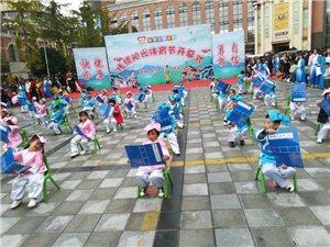 四川富顺县金豆豆幼儿园