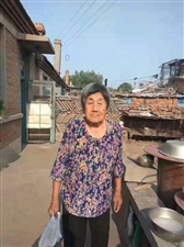 寻人启事,寻找今天上午从南化小区走失的老人。