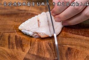 平底锅孜然烤鸡翅,一个平底锅就搞定,味道绝对不输烤箱烤的!