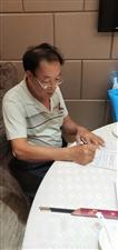 关于有奖征联活动的情况通报2018年11月4日由琼海陈氏房产信息公司在琼海在线话吧刊登征集