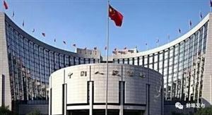 中国人民银行蚌埠市中心支行美高梅注册公告