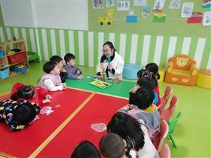浦城县幸福时光幼儿园家长助教活动!!