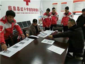 11月23日市红会领导莅临临泉县红十字应急救援队调研指导工作