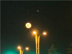 今天湄潭的�A月你看到了�幔�