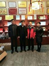 插上腾飞的翅膀山阳金桥茶业迎来北京专家