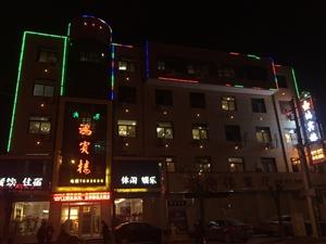 鸿宾楼餐厅,张家川火锅界的传说