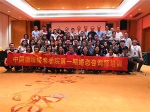 上个礼拜去了深圳培训,急着去,急着回。人呐,时不时是需要充电的。