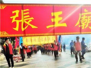 鄱阳张王庙:锣鼓敲响新时代湖城儿女尽欢颜
