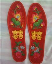 回忆当年情深意浓的纯手工鞋垫