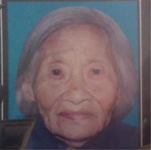【栟茶沈小洪诗】外婆周秀兰百岁冥寿和去世十年纪念