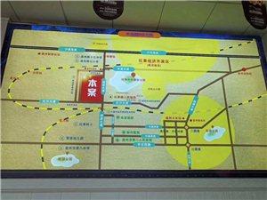 红果车管所正对面志浩国际盛大开盘享最低优惠价